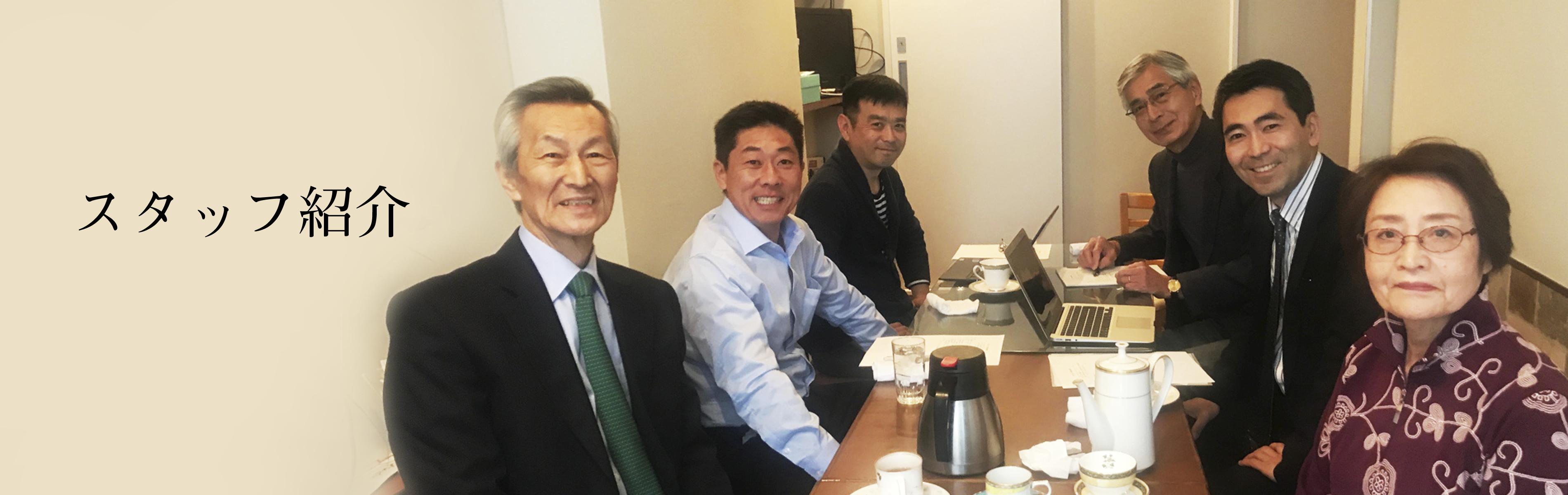 http://nan-toka-naru.net/about/staff/